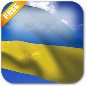 3d-ukraine-flag-live-wallpaper.png