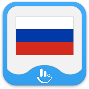russkiy-touchpal-keyboard.png